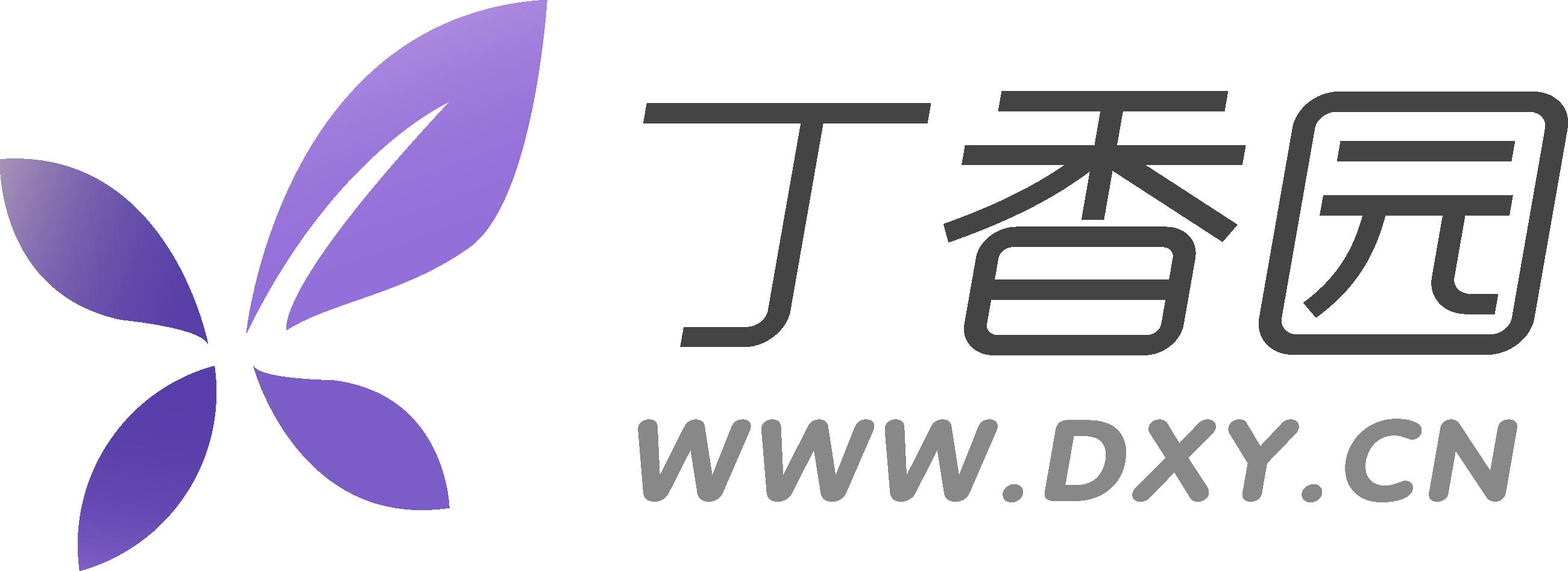 标志使用规范_丁香园 : web pdf 印刷 : 印刷